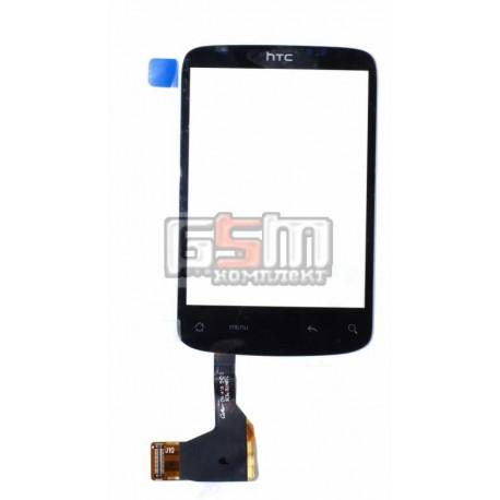 Тачскрин для HTC A3333 Wildfire, G8 , без микросхемы