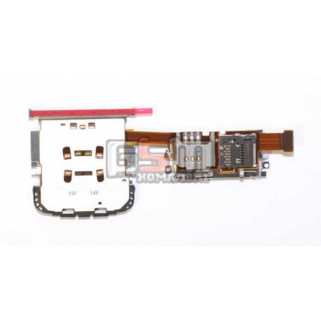 Клавиатурный модуль Nokia C3-01 (RM-640, RM-776) оригинал