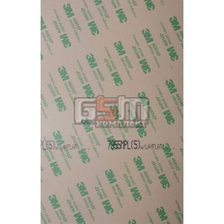 3M™ 7955 MP Двухсторонний скотч безосновный 468MP , прозрачный (клей 3M) , лист 130мм х 200мм, толщина 0,13 мм