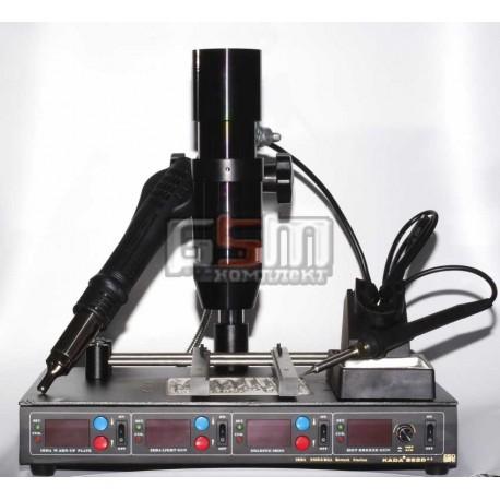 Инфракрасная паяльная станция KADA 862D++ (ИК пушка со штативом,нижний подогрев с держателем плат,термовоздушный фен,паяльник)