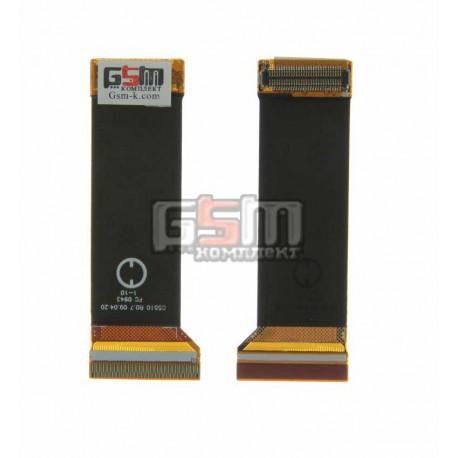 Шлейф для Samsung C5110, межплатный, с компонентами