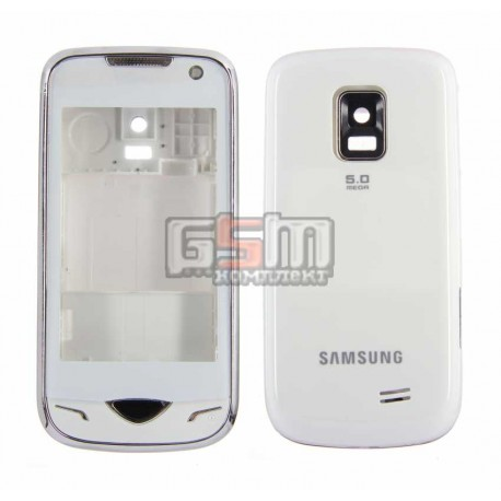 Корпус для Samsung B7722, B7722i, белый, high-copy