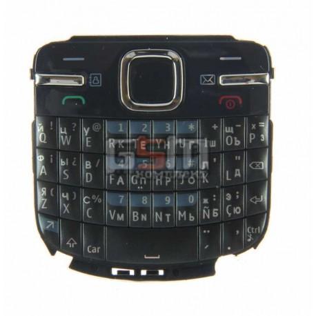 Клавиатура для Nokia C3-00, синяя, русская