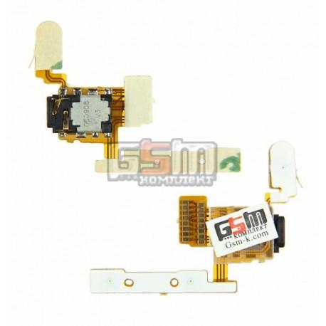 Коннектор handsfree для Nokia 3600s, со шлейфом, с кнопкой звука, с кнопкой включения