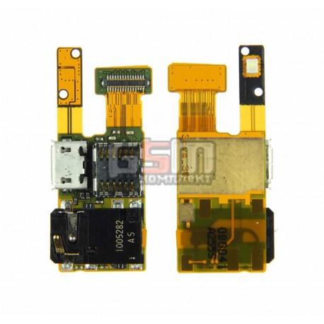 Шлейф для Nokia 5330, камеры, коннектора зарядки, коннектора наушников