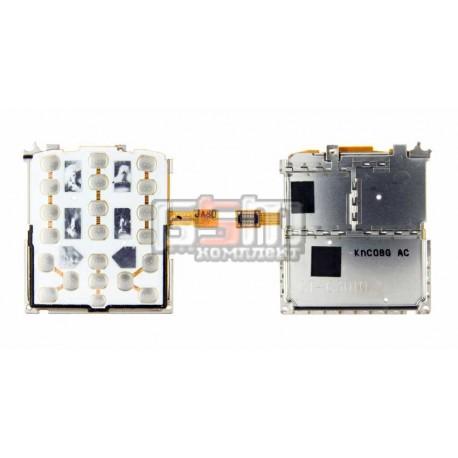 Клавиатурный модуль для Samsung C3010 оригинал
