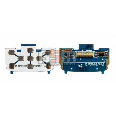 Клавиатурный модуль для Samsung C3752/C3750 оригинал