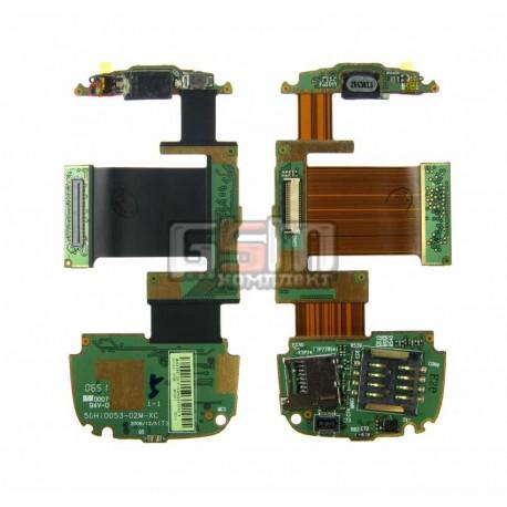 Шлейф для HTC S710, межплатный, с компонентами