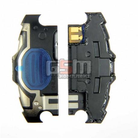 Звонок для Samsung S5620 Monte, с антенной
