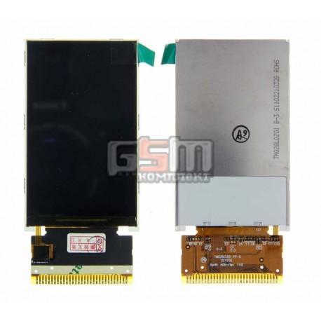Дисплей для Vodafone 547, ZTE 547, МТС 547 (дисплей, LCD, жки)