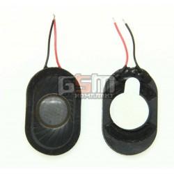 Звонок для китайского телефона, универсальный, (16x25 мм)