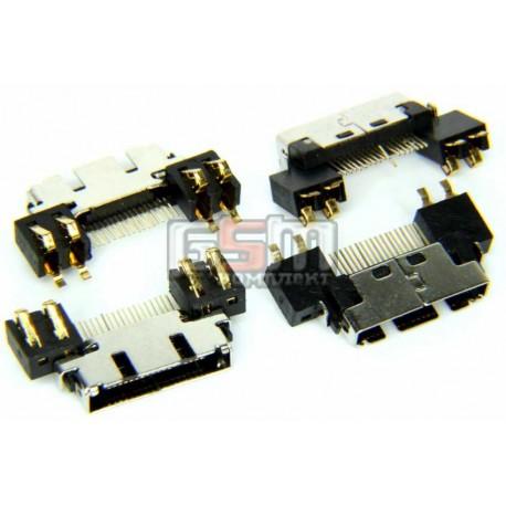 Коннектор зарядки для Samsung A800, C100, C110, D100, E100, E300, E400, P400, P510, S200, S300, S500, T100, T400, V200, X120, X4