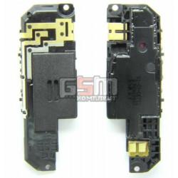 Динамик полифонический (звонок) для мобильного телефонов Samsung C6712 с антенной в рамке, оригинал