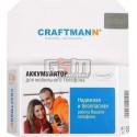 Аккумулятор Craftmann для Samsung C5212 (AB553446BU) 1000mAh