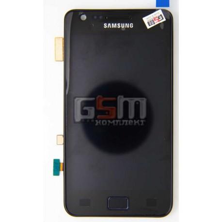 Дисплей для Samsung I9100 Galaxy S2, черный, с сенсорным экраном (дисплейный модуль), с передней панелью