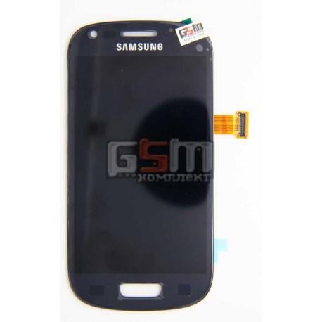 Дисплей для Samsung I8190 Galaxy S3 mini, синий, с сенсорным экраном (дисплейный модуль)