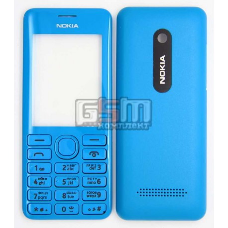 Корпус для Nokia 206 Asha, голубой, копия ААА, с клавиатурой