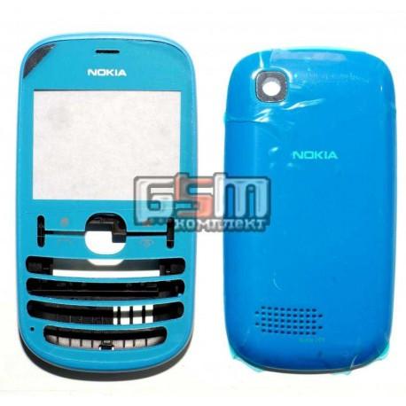 Корпус для Nokia 200 Asha, синий, high-copy