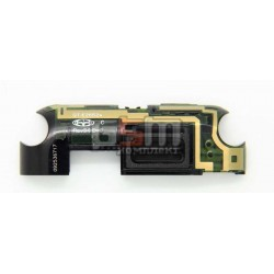 Динамик полифонический (звонок) для мобильного телефонов Samsung E2652 с антенной в рамке, оригинал