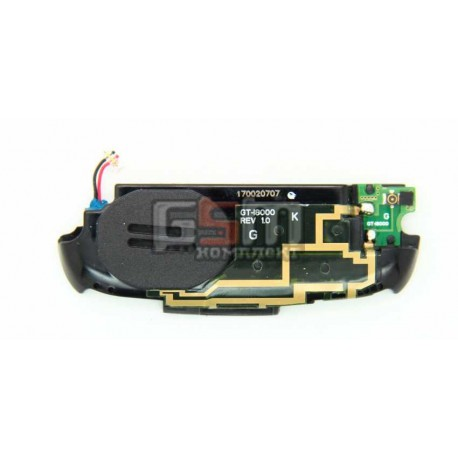 Динамик полифонический (звонок) для мобильного телефонов Samsung I8000 с антенной в рамке, оригинал