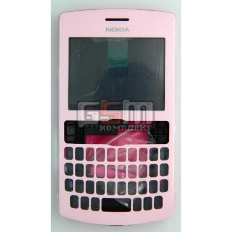 Корпус для Nokia 205 Asha, розовый, копия ААА