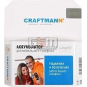 Аккумулятор Craftmann для Samsung GT-i8160 Galaxy AseII 1500mAh