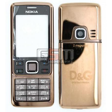Корпус для Nokia 6300, бронзовый, копия ААА, с клавиатурой, с орнаментом
