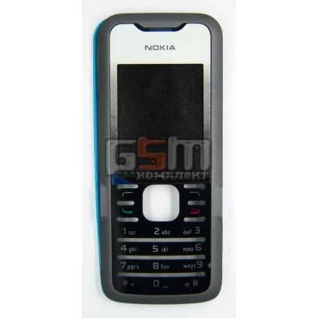 Корпус для Nokia 7210sn, серый, high-copy