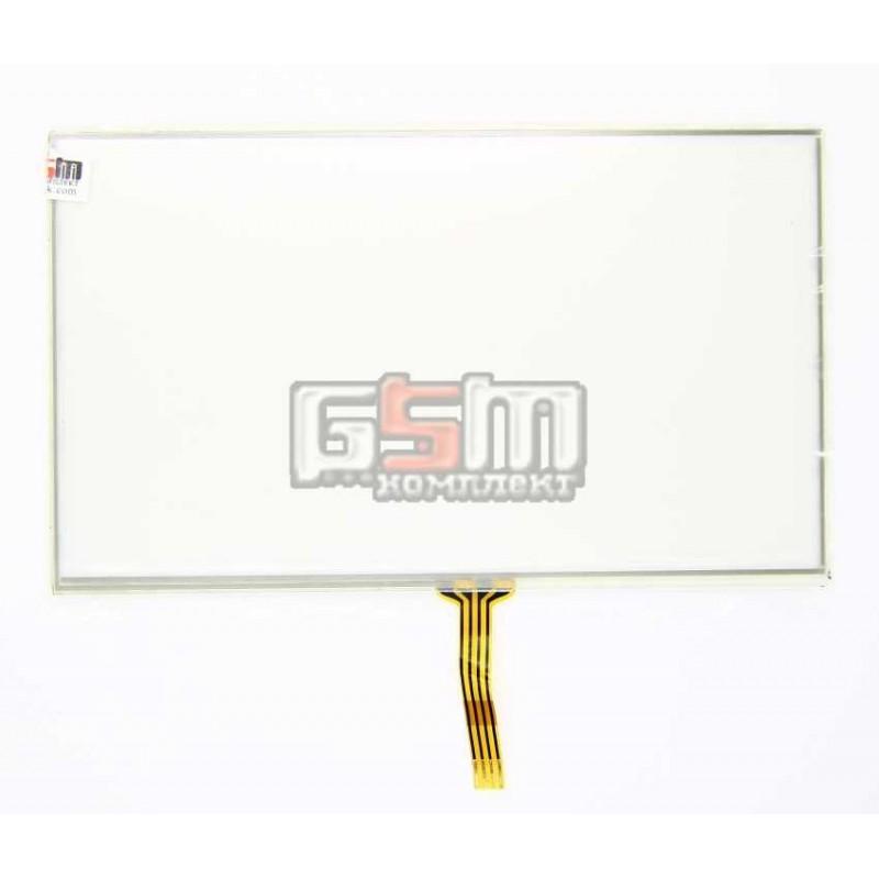 Защитное стекло Huawei Y3 II CaseGuru 0.33mm 87168