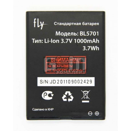 Аккумулятор для Fly E175, оригинал, # 1250300030, (BL5701)