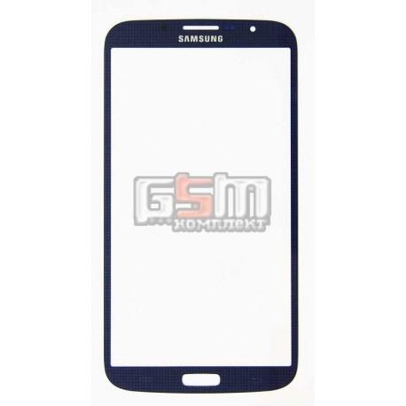 Стекло корпуса для Samsung I9200 Galaxy Mega 6.3, I9205 Galaxy Mega 6.3, синее