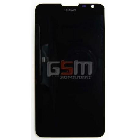 Дисплей для Huawei Ascend Mate 2 4G, черный, с тачскрином, модуль