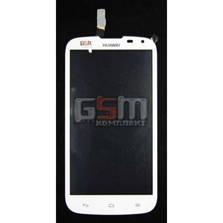 Тачскрин для Huawei Ascend G610-U20, белый