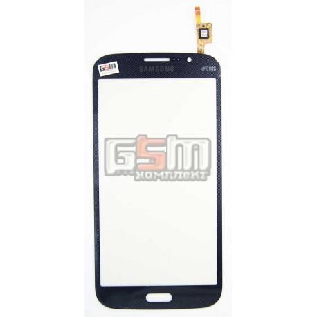 Тачскрин для Samsung I9150 Galaxy Mega 5.8, I9152 Galaxy Mega 5.8, синий