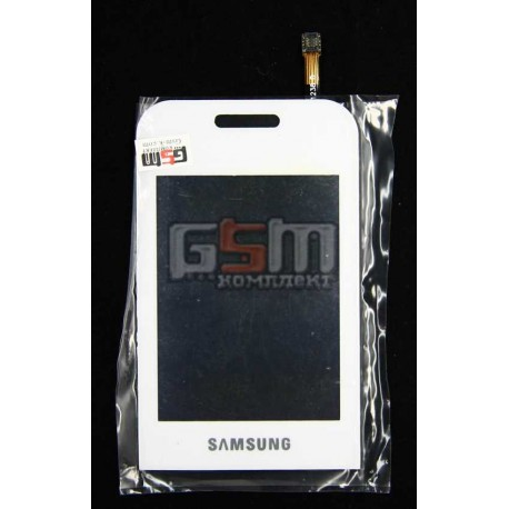 Тачскрин для Samsung E2652, E2652W, белый, копия