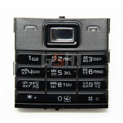 Клавиатура для Nokia 8800 Sirocco, черная, русская