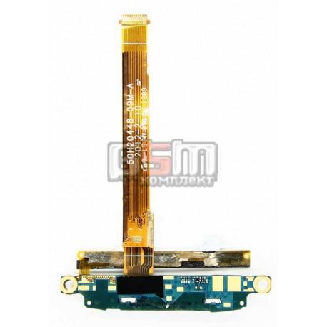 Клавиатурный модуль для HTC G25, Z320e One S, Z520e One S, Z560e One S, подсветки