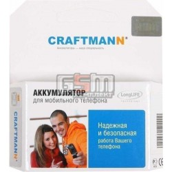 Аккумулятор Craftmann HTC BB00100 для мобильных телефонов HTC A3333 Wildfire, A6363 Legend, ADR6300 Incredible, G6, G8 , (Li-ion 3.6V 1500mAh), #C1.02.180