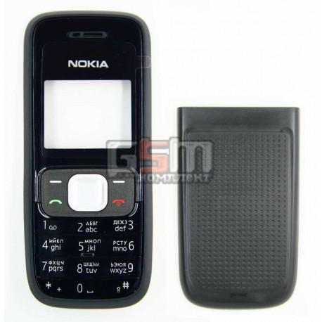 Корпус для Nokia 1209, синій, high-copy, з клавіатурою, передня і задня панель