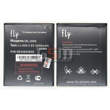 Аккумулятор BL3808 для Fly IQ456 Era Life 2, original, #5834003650