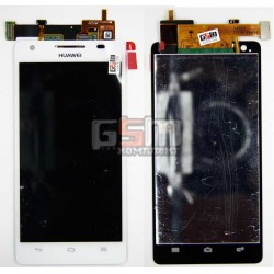 Дисплей для Huawei HN3-U00 Honor 3, белый, с сенсорным экраном (дисплейный модуль)