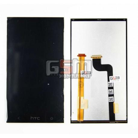 Дисплей для HTC Desire 601, Desire 601 Dual SIM, черный, с сенсорным экраном (дисплейный модуль)