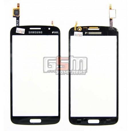 Тачскрин для Samsung G7102 Galaxy Grand 2 Duos, G7105 Galaxy GRAND 2, G7106, черный