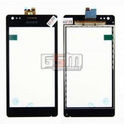 Тачскрин для Sony C1904 Xperia M, C1905 Xperia M, C2004 Xperia M Dual, C2005 Xperia M Dual, черный