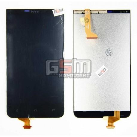 Дисплей для HTC Desire 501, черный, с сенсорным экраном (дисплейный модуль)