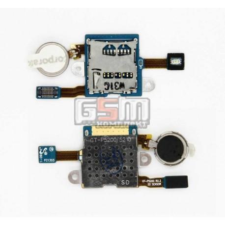 """Шлейф для планшета Samsung P5200 Galaxy Tab 3 10.1"""" 3G с разъёмом карты памяти (MMC) и вибромотором"""