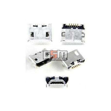 Коннектор зарядки для Motorola MB525 Defy, XT1092 Moto X (2nd Gen), XT1093 Moto X (2nd Gen), XT1094 Moto X (2nd Gen), XT1095 Mot