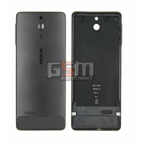 Задняя панель корпуса для Nokia 515 Dual Sim, черная, с боковыми кнопками