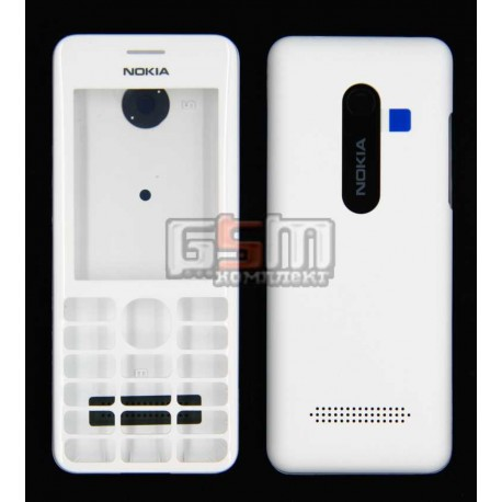 Корпус для Nokia 206 Asha, копія AAA, панелі, білий