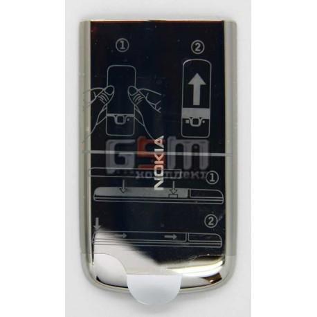 Задняя крышка батареи для Nokia 6700c, серебристая, high copy